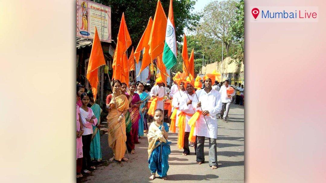 Lezim performance in Gudi Padwa rally