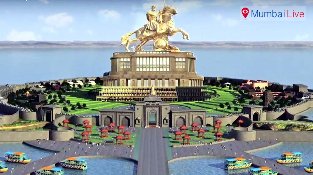शिवाजी स्मारकाला पर्यायी जागा आहे?