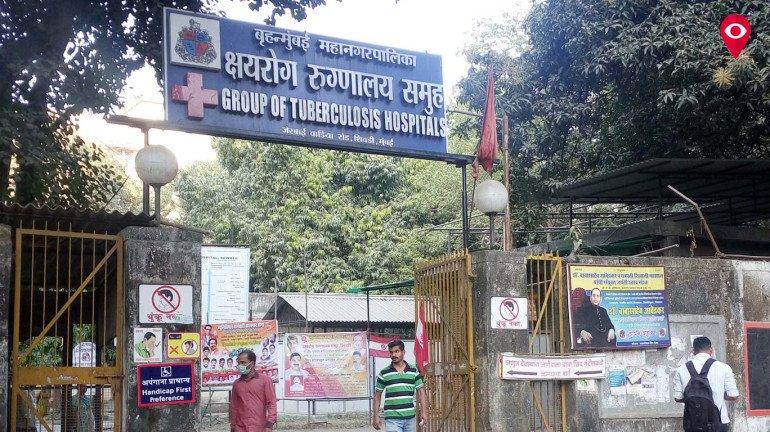टीबी अस्पताल के कर्मचारी खुद टीबी का शिकार हो रहे