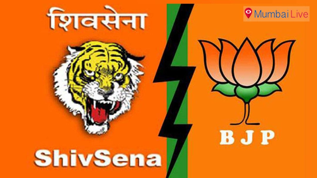 Petty quarrel leads to arrest of 10 BJP-Sena workers