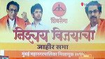 CM nominated goons - Uddhav Thackeray