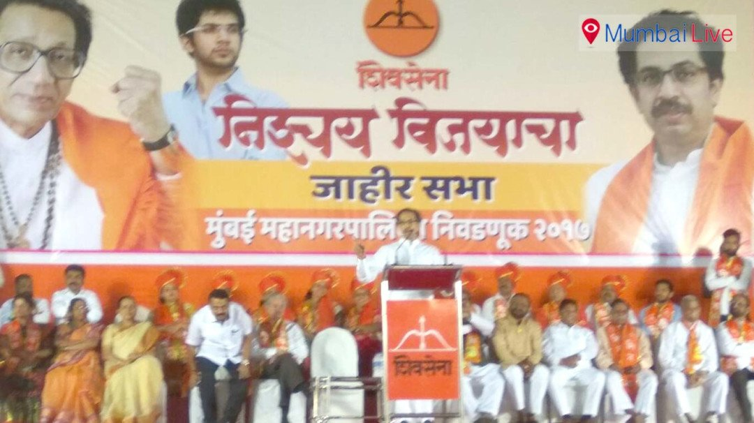 Thackeray confident of bagging 125 seats in BMC polls
