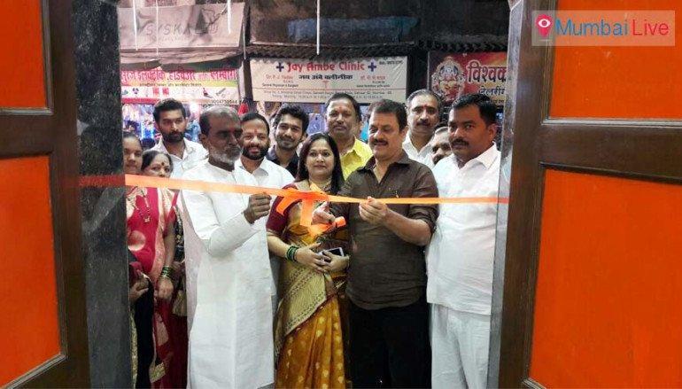 New Sena shakha inaugurated at Dahisar