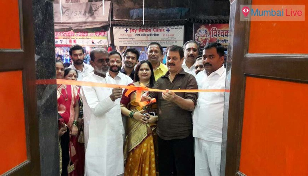 New Sena shakha inaugurated at Dahisar