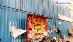 Shiv Sena's idle newspaper stand
