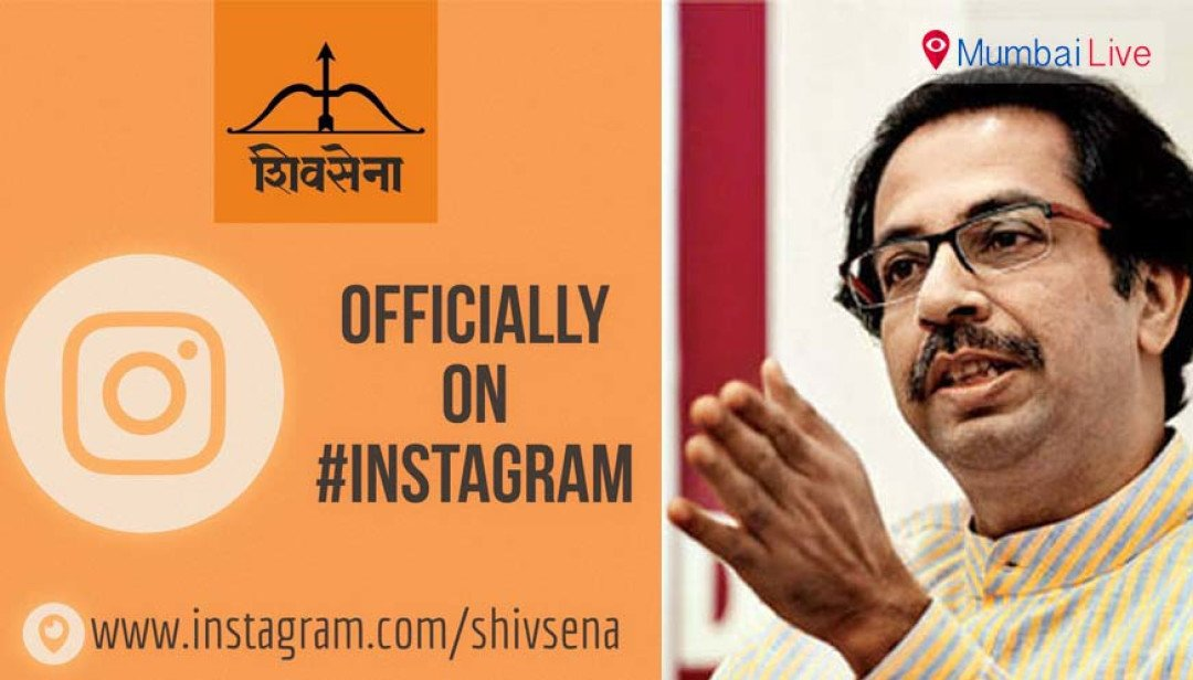 Sena plants saffron flag on Instagram