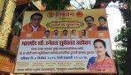 Local MNS leader takes on Shiv Sena MLA