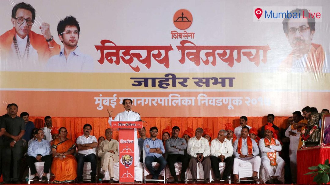 Uddhav admonishes BJP in a rally