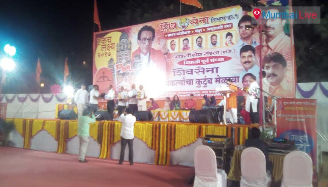 Shiv Sena's Pre-Diwali fair