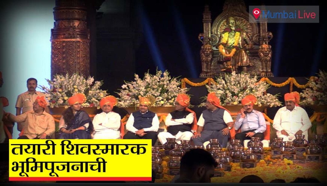 Get ready for Shivaji memorial's bhoomipujan
