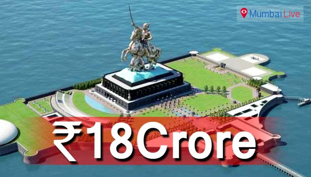 18 Crores on promotion of Shivaji memorial