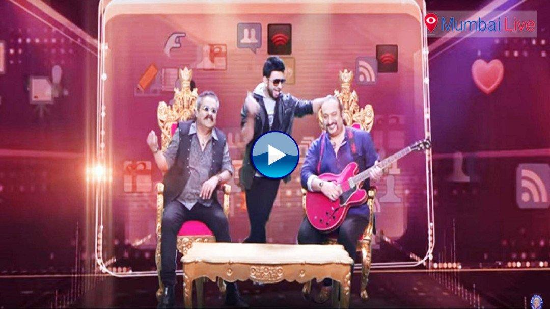 Marathi gets its first rapper