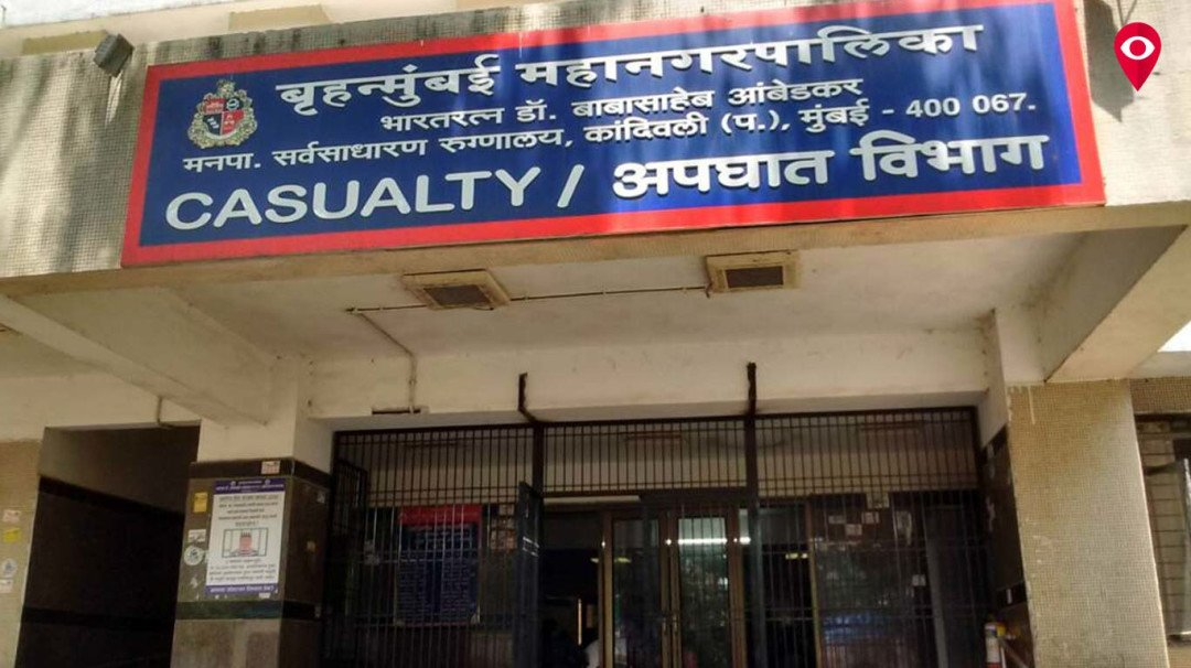 No anaesthetists in Shatabdi hospital, operations on hold