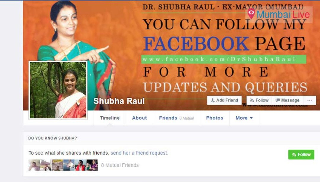 Shubha Raul joining BJP?