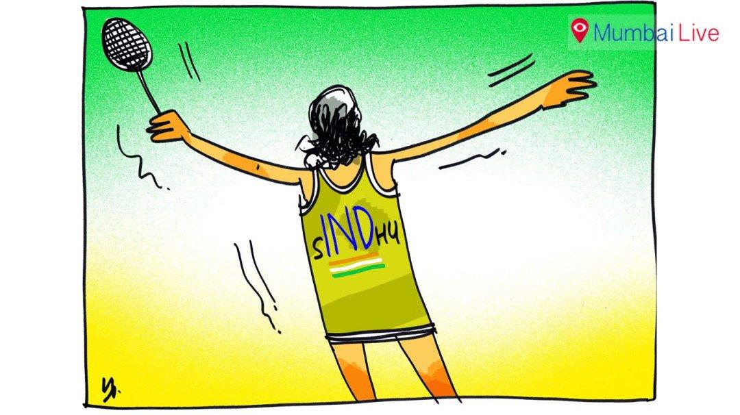मेरी प्यारी 'सिंधु'