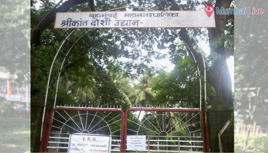 Shrikant Doshi Udyan closed for repairs