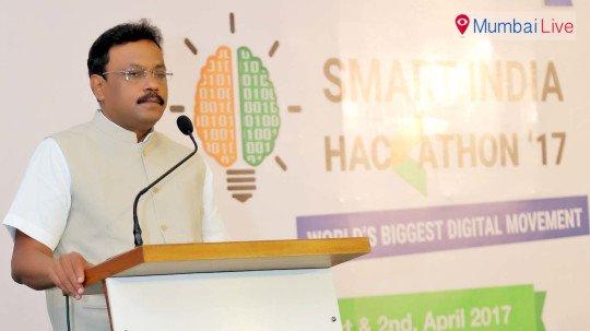 स्मार्ट इंडिया हैकथॉन- 2017