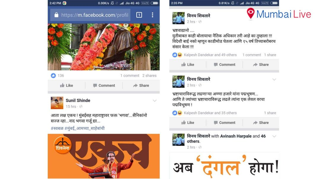 BJP, Shiv Sena's social war