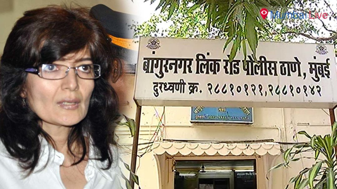 Actor Sonu Walia files sexual harassment complaint