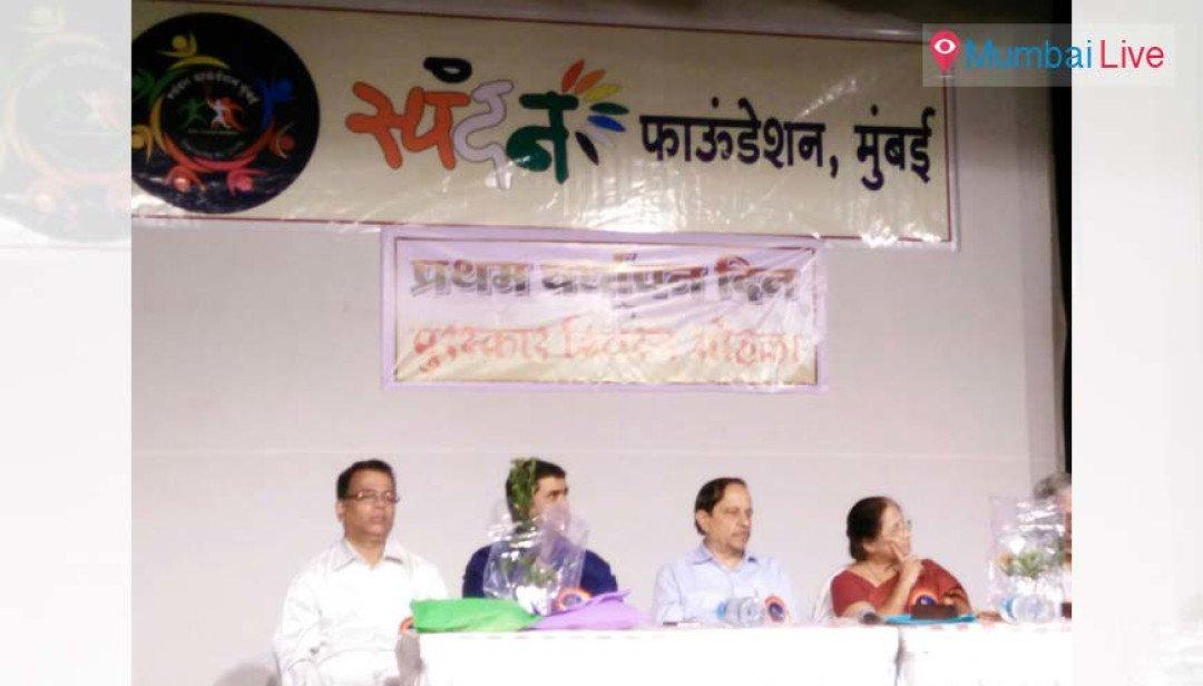 Spandan Foundation organises programme