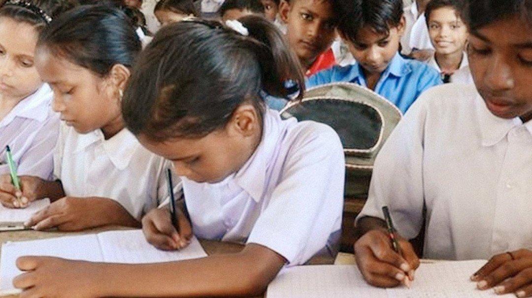 शाळांमधल्या खासगी स्पर्धा परीक्षांसाठी 'या' अटी अनिवार्य