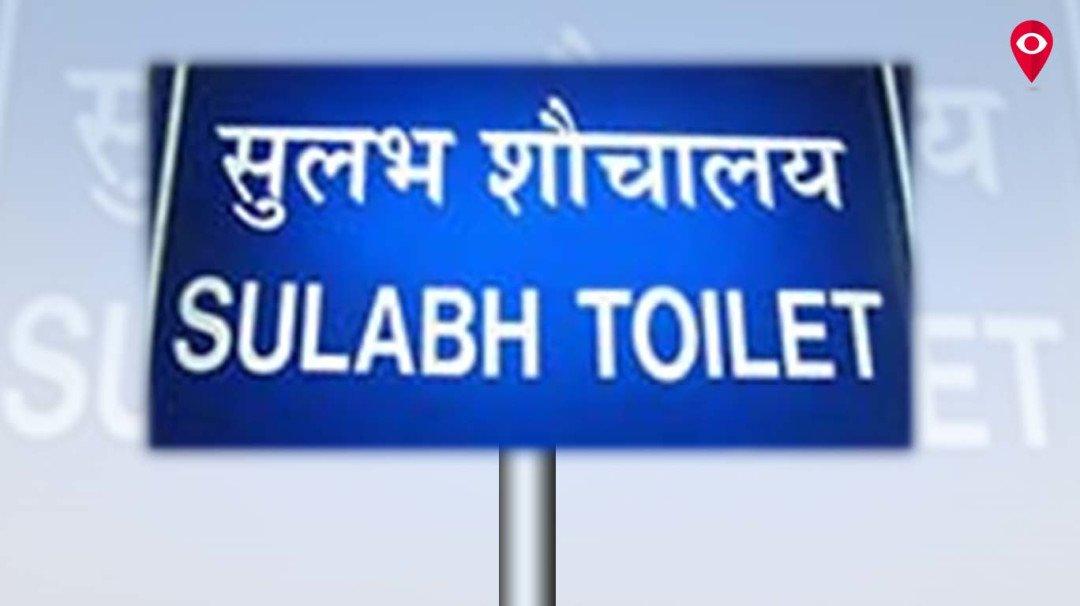 गेट वे जवळील सार्वजनिक शौचालयातून 'सुलभ'ची हकालपट्टी
