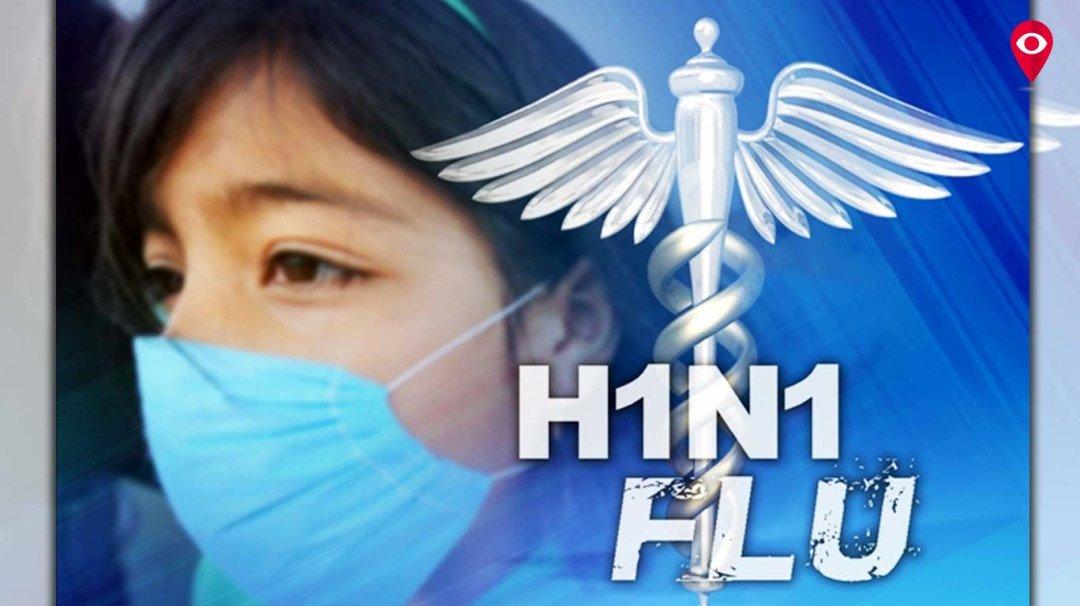 स्वाइन फ्लू से 30 साल की 7 महिने की गर्भवती महिला की मौत