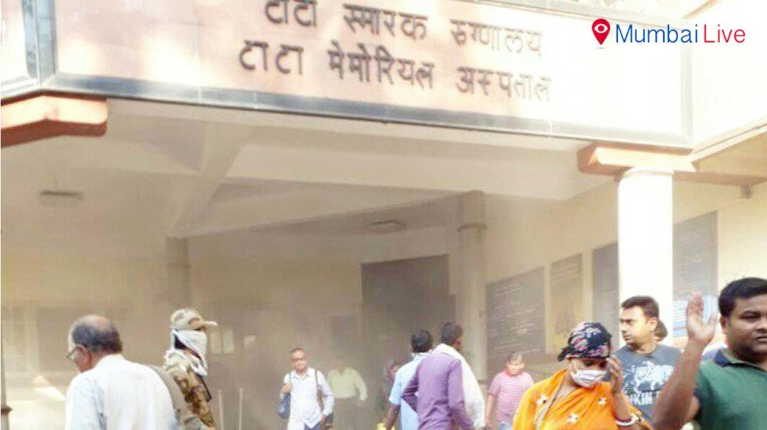 Fire at Tata hospital's basement