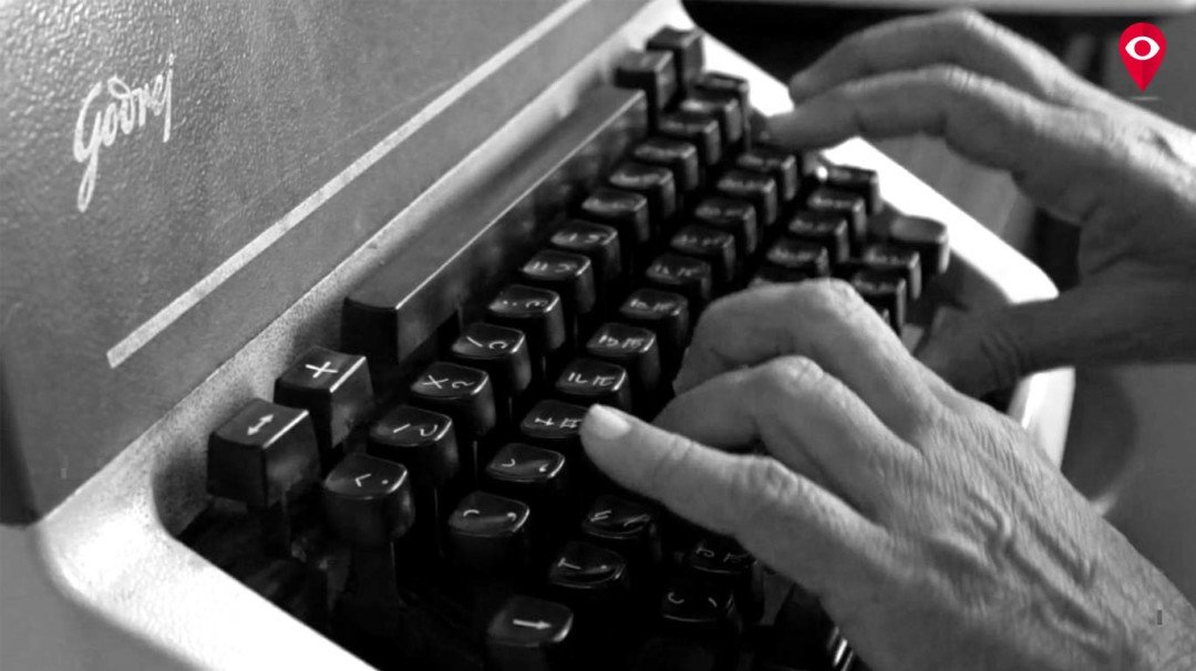 The State bids adieu to classic typewriters