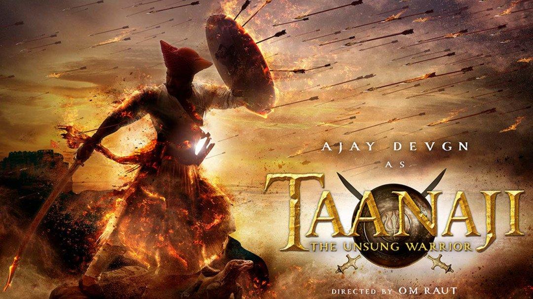 अजय देवगन बने 'तानाजी',  फर्स्ट लुक हुआ जारी