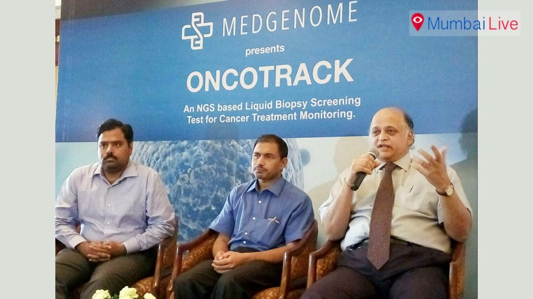 Oncotrack technology unveiled for cancer treatment
