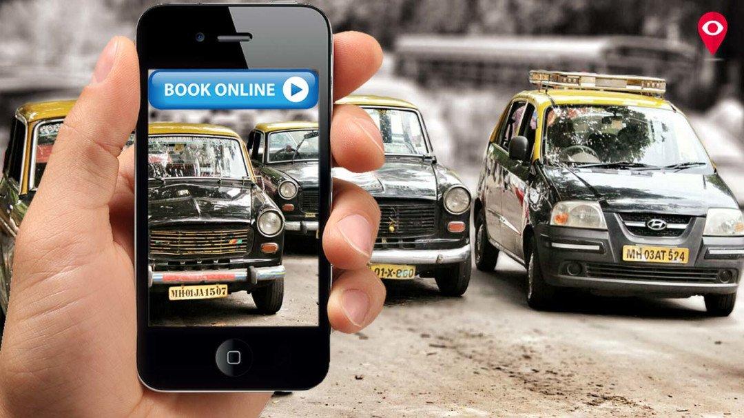 'आमची ड्राईव्ह' मोबाईलच्या एका क्लिकवर