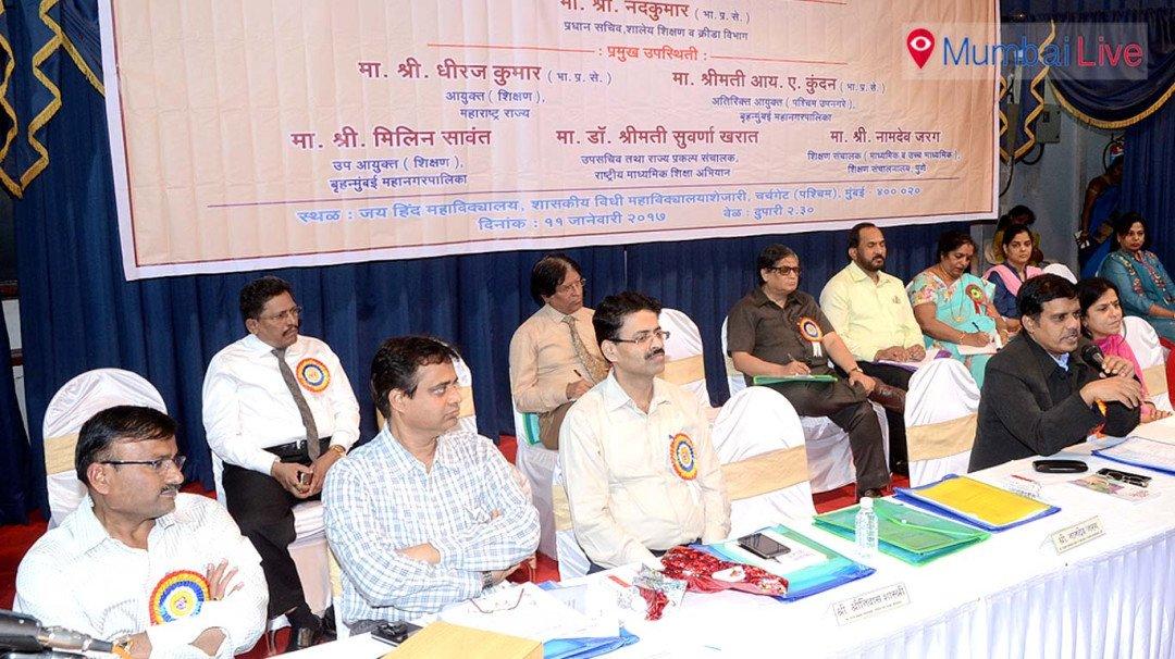 Workshop on changing education patterns