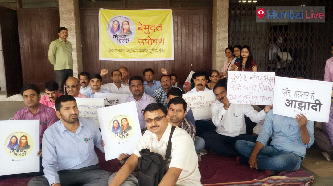 College teachers indefinite protest to fulfill their demands