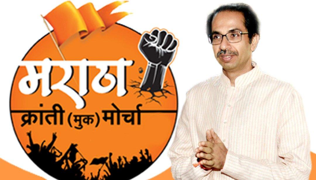 Udhav apologises