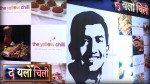 Sanjeev Kapoor's The Yellow Chilli now in Dadar