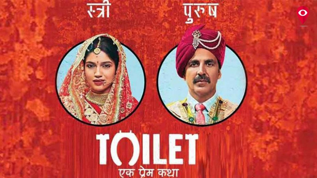 Movie Review: This visit to the 'Toilet' will leave you unsatisfied