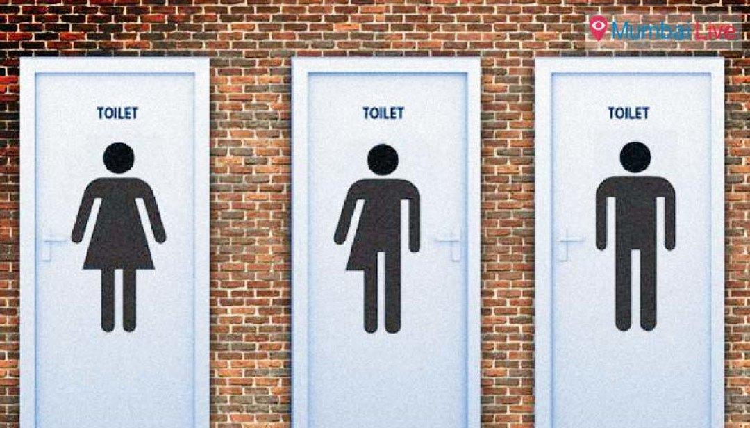 तृतीय पंथीयांसाठी आता स्वंतत्र स्वच्छतागृह