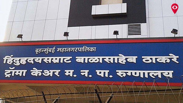 Trauma Care Hospital to provide Hemodialysis facility soon