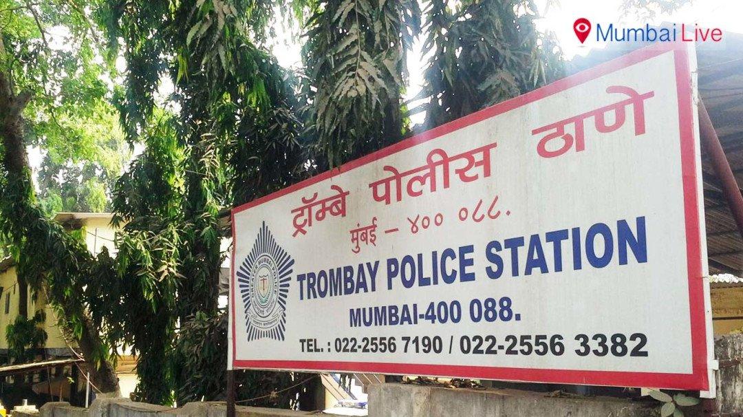 ट्रॉम्बे हमला मामले में कुछ और लोग गिरफ्तार
