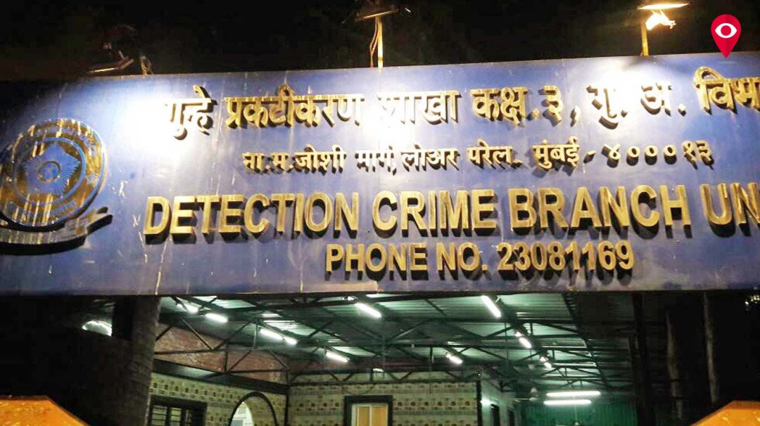 Mumbai Crime Branch recovered drugs worth Rs 54 lakh