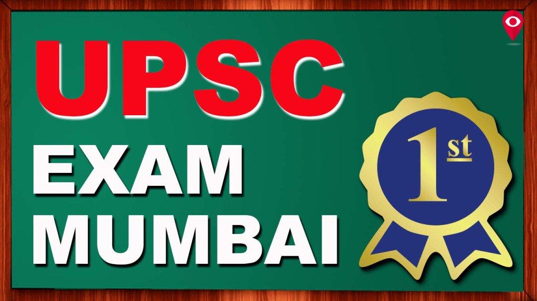 कुर्ला के स्वप्नील पाटिल मुंबई में आईएएस टॉपर
