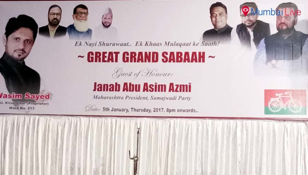 Mulayam, Akhilesh go missing on SP  banner