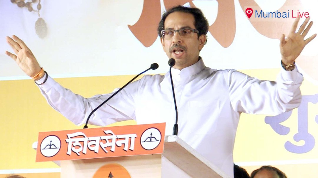Uddhav Thackeray live from BKC