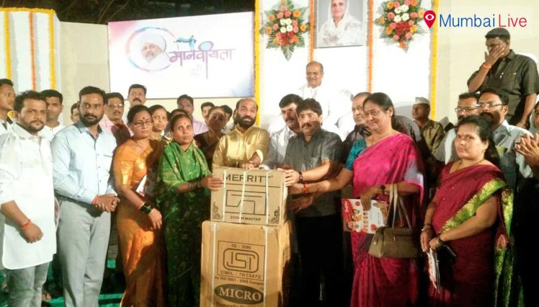 Ghatla Gaon gets open gym and garden