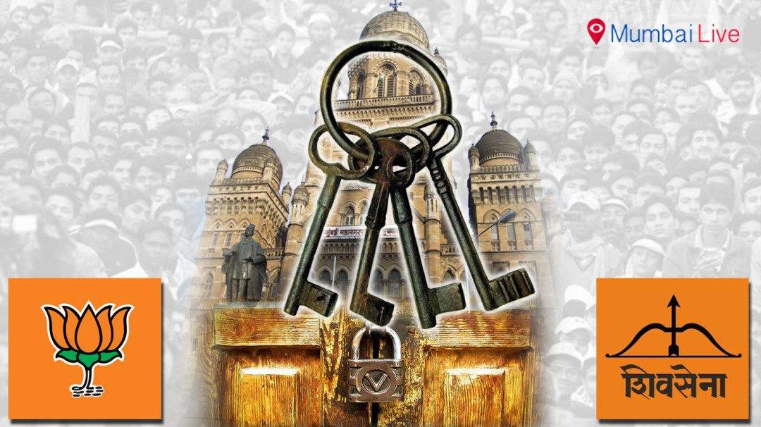 Who will hold the keys of BMC treasury?