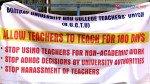 शिक्षकांचे एकदिवसीय आंदोलन