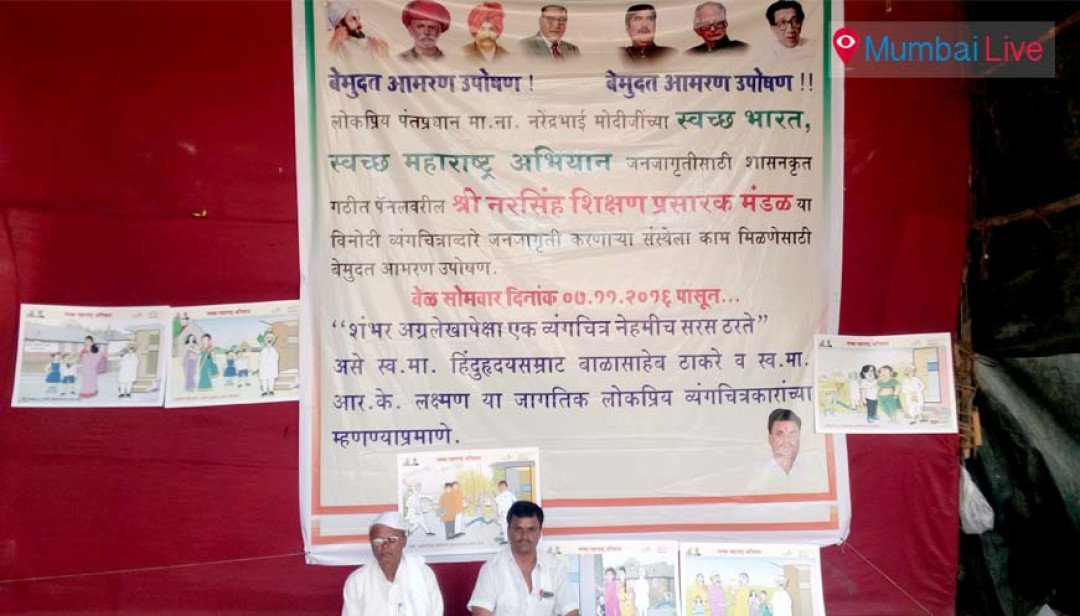 Caricature artists protest at Azad Maidan