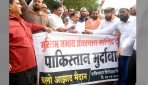 Muslims protest against Uri attack