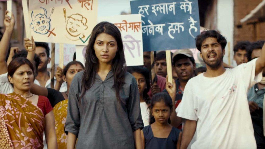 मेडिकल थ्रिलर फिल्म 'उम्मीद' का ट्रेलर लॉन्च!